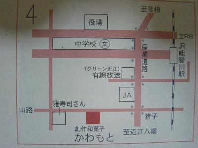 かわもとmap.jpg