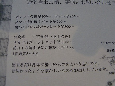 RIMG0085.jpg