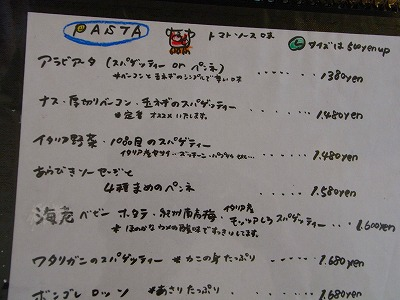 RIMG0142.jpg