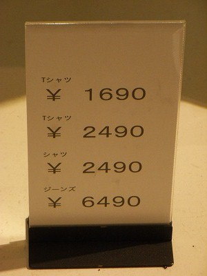 RIMG0180.jpg